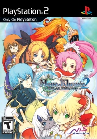 Mana Khemia 2: Fall of Alchemy