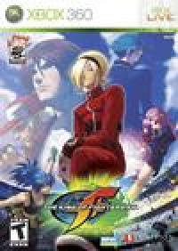 King of Fighters: Maximum Impact 360