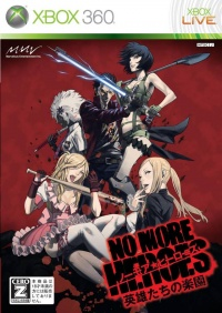 No More Heroes: Paradise (working title)