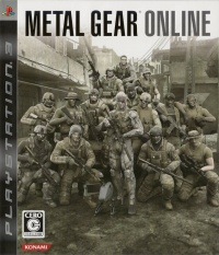Metal Gear Online