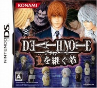 Death Note: L o Tsugu Mono