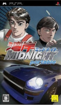 Wangan Midnight Maximum Tune 3