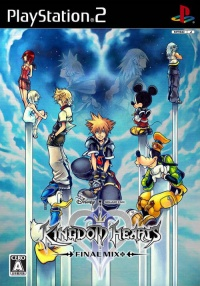 Kingdom Hearts II: Final Mix +
