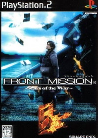 Front Mission 5: Scars of War