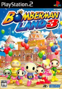 Bomberman Land 3