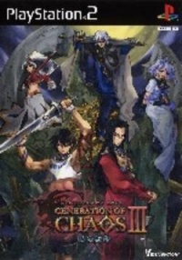 Generation of Chaos III: Toki no Fuuin