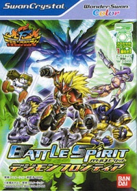 Battle Spirits: Digimon Frontier