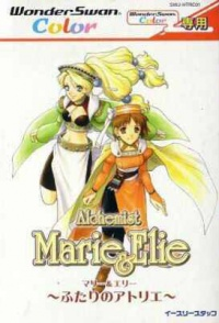 Marie to Elie no Atelier