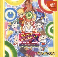 Super Puzzle Fighter II X for Matching Service