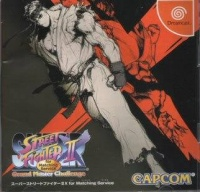 Super Street Fighter II X for Matching Service
