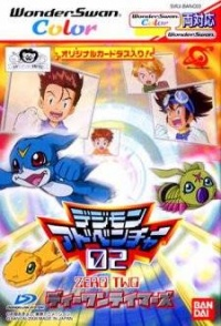 Digimon Adventure 02: D1 Tamers