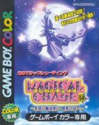 Magical Chase GB