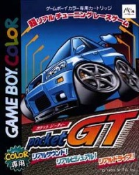 Pocket GT Racing