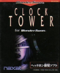 Clock Tower for WonderSwan