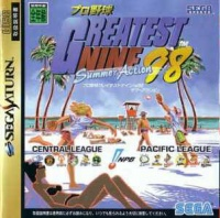 Pro Yakyuu Greatest Nine '98 Summer Action