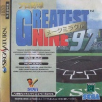 Pro Yakyuu Greatest Nine '97: Make Miracle