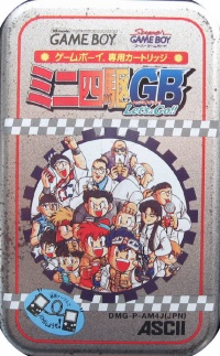 Mini-Yonku GB: Let's and Go!!