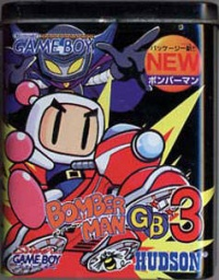 Bomberman GB3