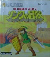 The Legend of Zelda 2: Link no Bouken