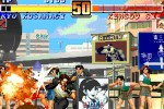 The King of Fighters Collection: The Orochi Saga (PlayStation 2)