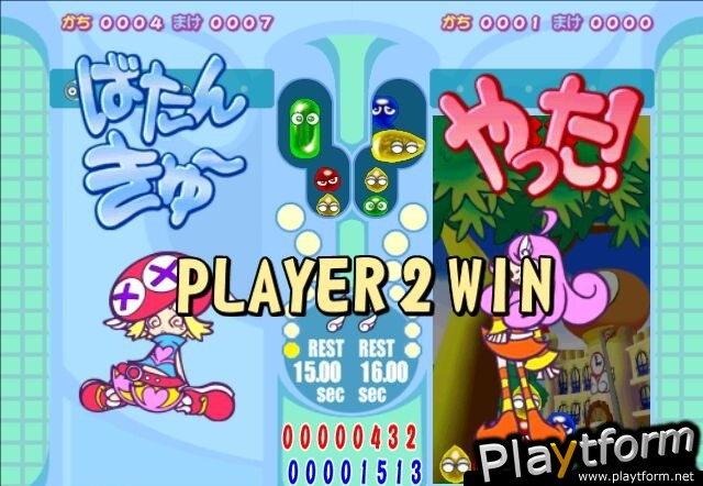 Puyo Pop Fever 2 Pc