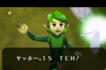 The Legend of Zelda: Ocarina of Time / Master Quest (GameCube)