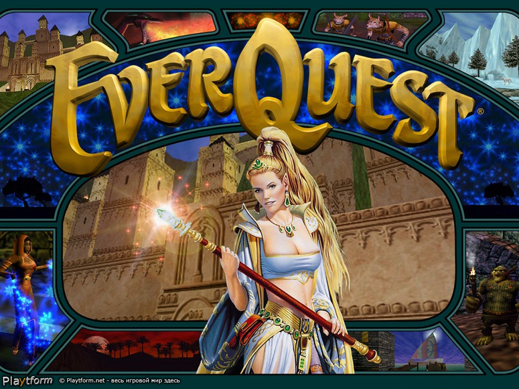EverQuest (PC)